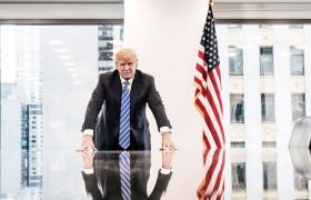 Donald Trump Vermöfen