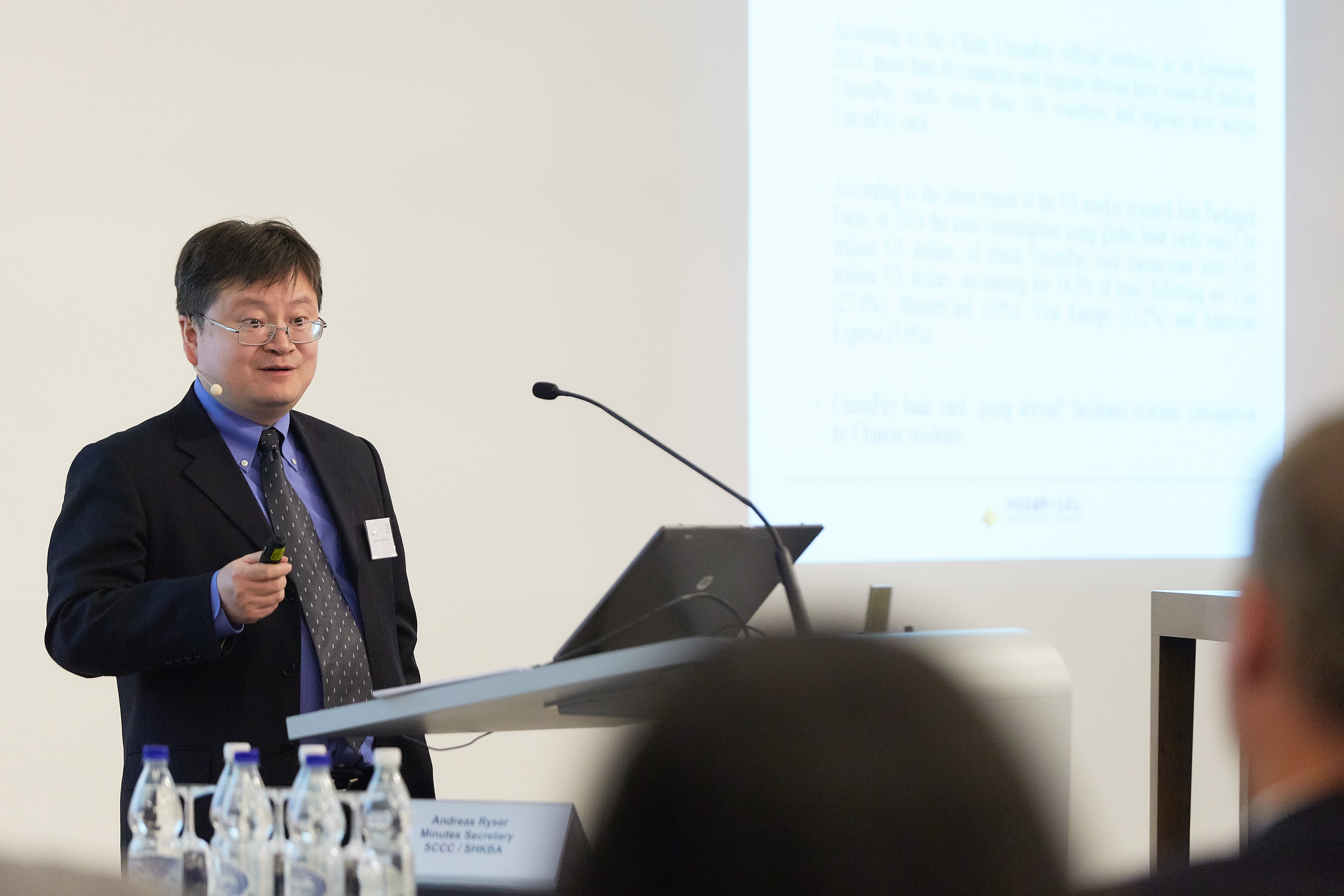 Chinese view on RMB Internationalizationby Mr. Guan Tao, China Finance 40 Forum (CF40), former member of senior management China State Administration of Foreign Exchange  RMB Internationalization – Road to 2020 is an Event of the Swiss-Chinese Chamber of Commerce www.sccc.ch  Foto: © 2017 by partners in GmbH · Stefan Weiss · www.partnersingmbh.ch